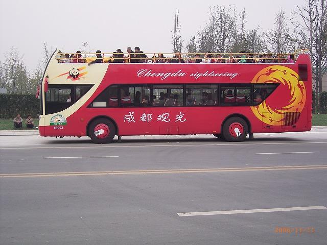 061111 901路「観光旅游」オープン二階建てバス・金沙遺址站